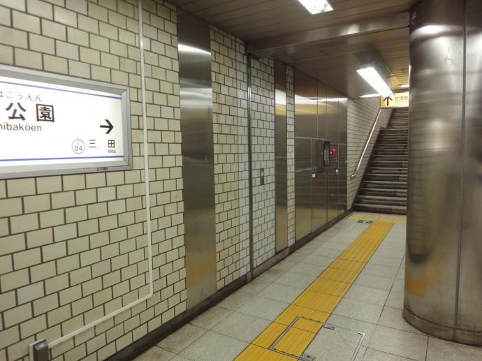 三田線芝公園駅