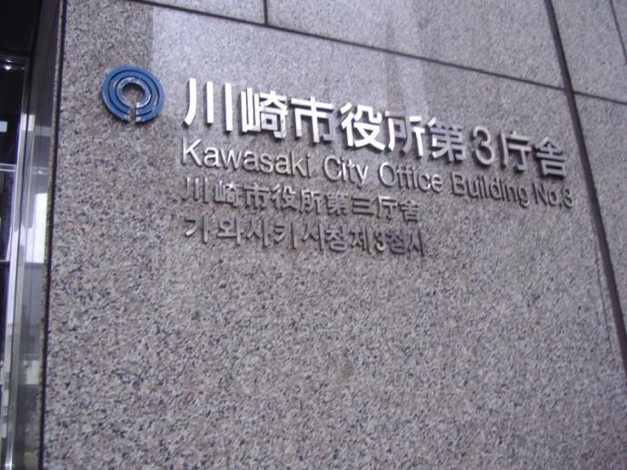 第3庁舎3階事務室サーバ室