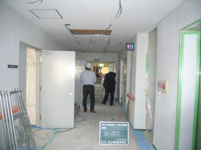 海老名市医療センター