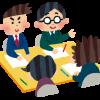 business_kaigi