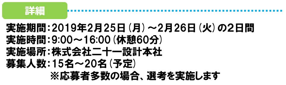 5-120-3