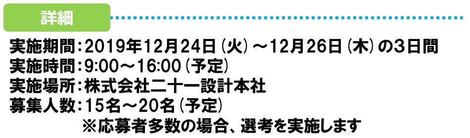 5-120