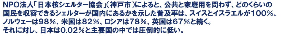 hukyu_kiji_3