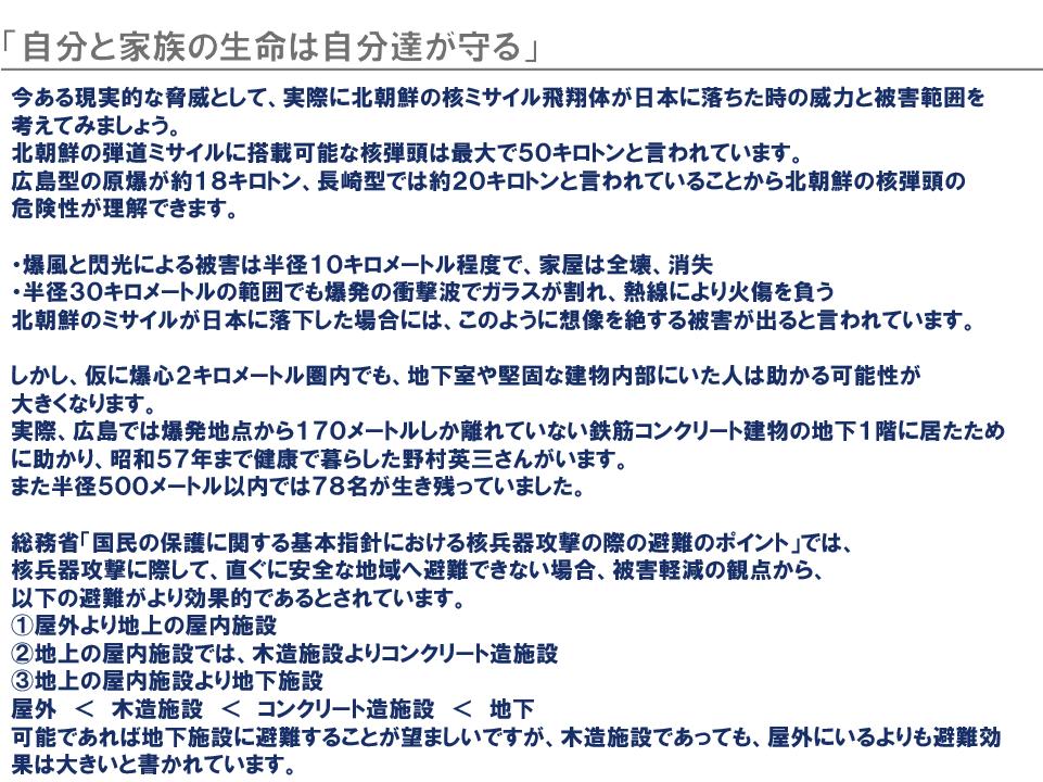 jibun_1