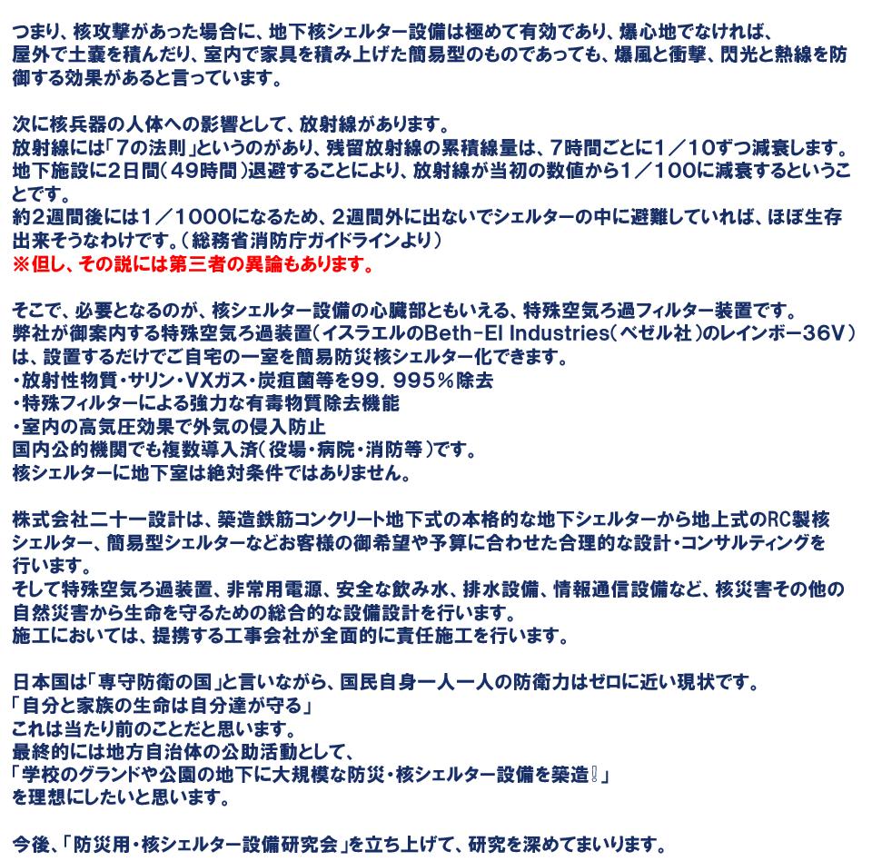 jibun_2