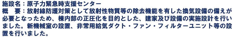 jisseki_naiyou_4