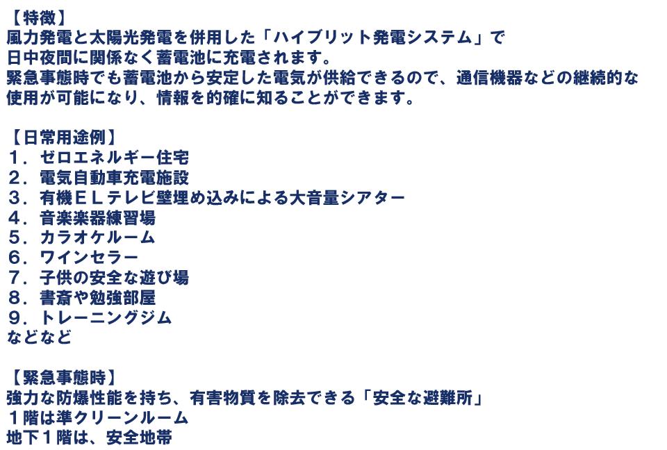 shelchan12_setsumei